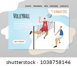 volleyball players in abstract... | Shutterstock .eps vector #1038758146