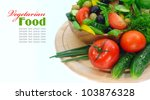 fresh vegetable salad | Shutterstock . vector #103876328