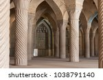 columns of nasir al mulk mosque ...   Shutterstock . vector #1038791140