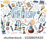 chemistry of icons set.... | Shutterstock .eps vector #1038805420