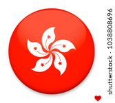 flag of hong kong in the form...   Shutterstock .eps vector #1038808696