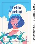 hello spring romantic poster. | Shutterstock .eps vector #1038831259