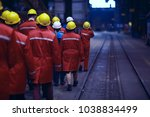workers  helmets at the factory ... | Shutterstock . vector #1038834499
