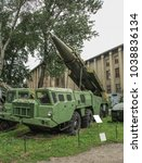 Small photo of WARSAW, POLAND, July 2016 - SCUD ground to ground medium range ballistic missile launcher at Polish Army Museum