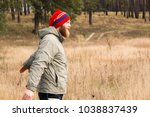 handsome young man | Shutterstock . vector #1038837439