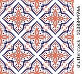 blue and orange ornamental... | Shutterstock .eps vector #1038844966