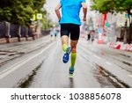 back young runner in yellow...   Shutterstock . vector #1038856078