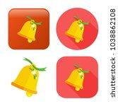 bell icon   vector alarm symbol | Shutterstock .eps vector #1038862108
