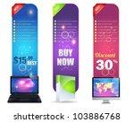 web banner template vector... | Shutterstock .eps vector #103886768