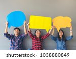 group of young people holding... | Shutterstock . vector #1038880849