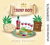 happy passover holiday  ... | Shutterstock .eps vector #1038909676