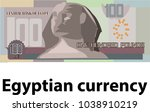 egyptian currency one hundred... | Shutterstock .eps vector #1038910219