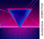 80s sci fi background with... | Shutterstock . vector #1038917920