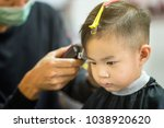 hairdresser's hands making... | Shutterstock . vector #1038920620