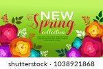 spring banner with paper... | Shutterstock .eps vector #1038921868