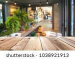 the scene inside the store... | Shutterstock . vector #1038921913