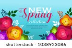 spring banner with paper... | Shutterstock .eps vector #1038923086