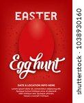 easter egg hunt poster   same...   Shutterstock .eps vector #1038930160