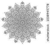 black and white mandala vector...   Shutterstock .eps vector #1038945778