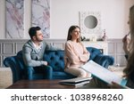 psychological consultation.... | Shutterstock . vector #1038968260