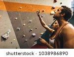 female instructor giving... | Shutterstock . vector #1038986890