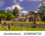 tikal  guatemala   august 11 ... | Shutterstock . vector #1038988720