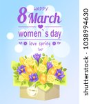 8 march womens day love spring... | Shutterstock .eps vector #1038994630