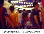 vintage tone  festival event... | Shutterstock . vector #1039003996