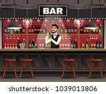 cafe bar interior realistic... | Shutterstock .eps vector #1039013806