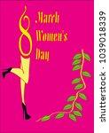 world women's day | Shutterstock .eps vector #1039018339