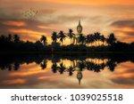 asia monk walking meditation at ... | Shutterstock . vector #1039025518