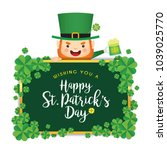 17 march. saint patrick's day... | Shutterstock .eps vector #1039025770