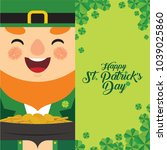 17 march. saint patrick's day... | Shutterstock .eps vector #1039025860