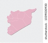 syria map   high detailed... | Shutterstock .eps vector #1039030930