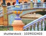 plaza de espana  seville ... | Shutterstock . vector #1039032403
