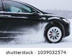 minsk  belarus march 03  2018 ... | Shutterstock . vector #1039032574