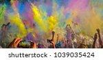 ruse city  bulgaria   june 28 ... | Shutterstock . vector #1039035424