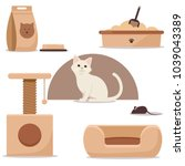 Stock vector a beautiful cat with a bowl a toilet a forage a couch a small house vector flat illustration 1039043389