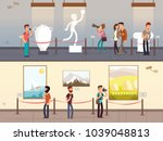 museum interiors with visitors... | Shutterstock .eps vector #1039048813