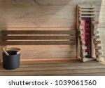 modern wooden sauna with the... | Shutterstock . vector #1039061560