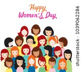 international women's day ... | Shutterstock .eps vector #1039062286