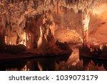 cueva de las maravillas.... | Shutterstock . vector #1039073179