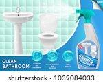 3d illustration of bathroom... | Shutterstock . vector #1039084033