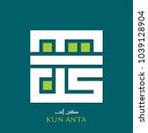 beautiful islamic kufi... | Shutterstock .eps vector #1039128904