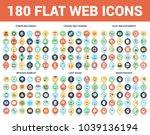 vector set of 180 flat web...