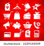 shopping icons vector set  sale ... | Shutterstock .eps vector #1039144549