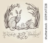 easter vintage illustration... | Shutterstock .eps vector #1039147228