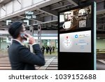 intelligent digital signage  ... | Shutterstock . vector #1039152688