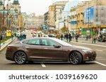 kiev  ukraine   september 20 ... | Shutterstock . vector #1039169620