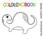 cute dino coloring book.  | Shutterstock .eps vector #1039173058
